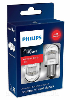 Лампы светодиодные Philips X-tremeUltinon LED gen2 P21/5W LED 12/24V 2.2W BAY15D (11499XURX2)